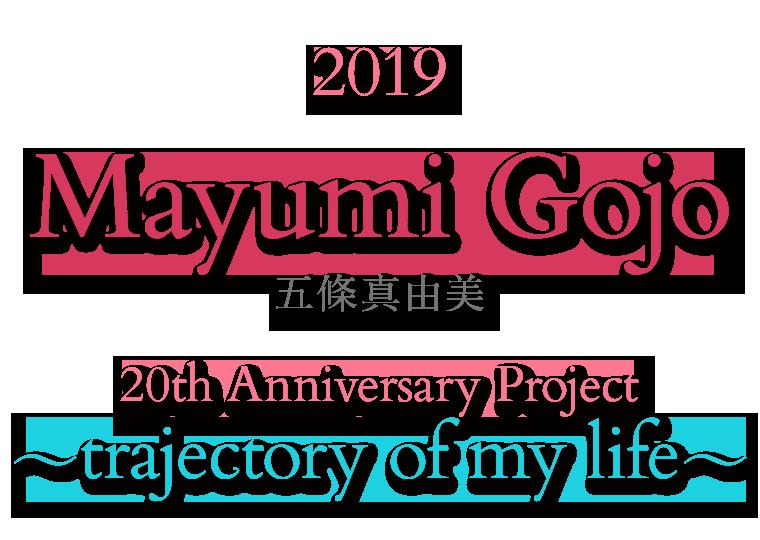 2019 MAYUMI GOJO 五條真由美 20th Anniversary